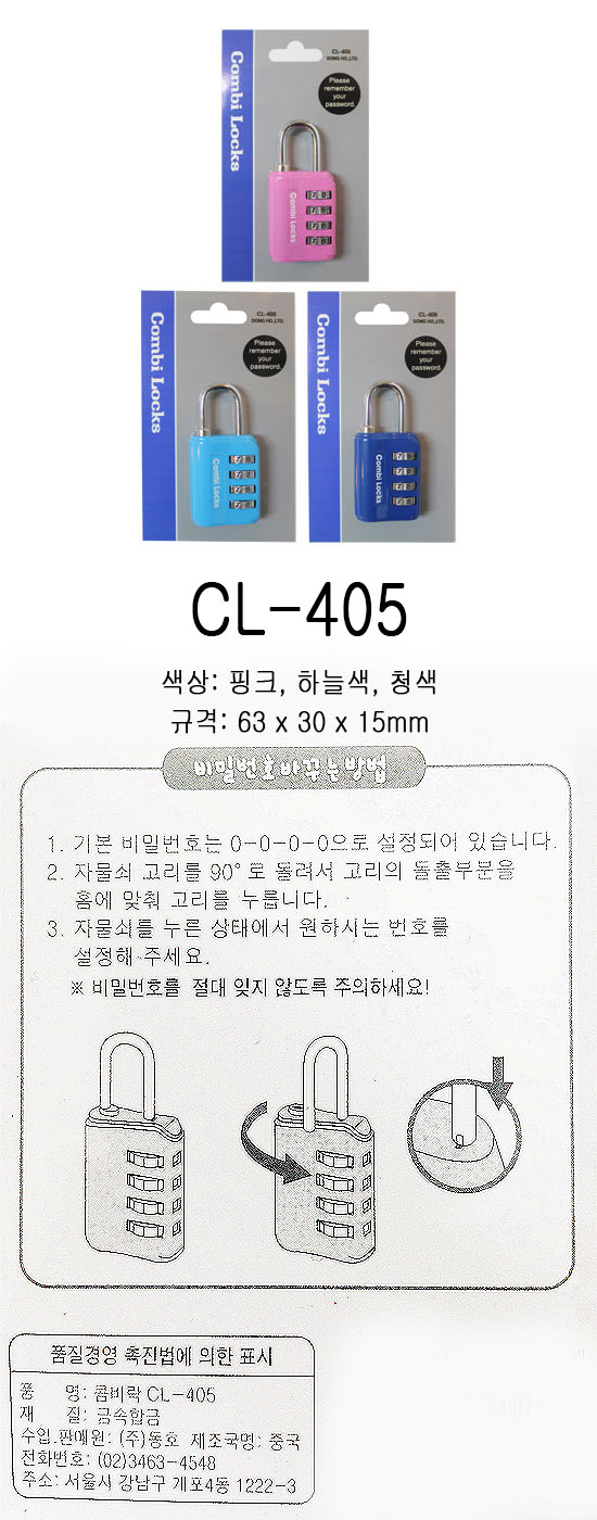 CL-405 복사.jpg