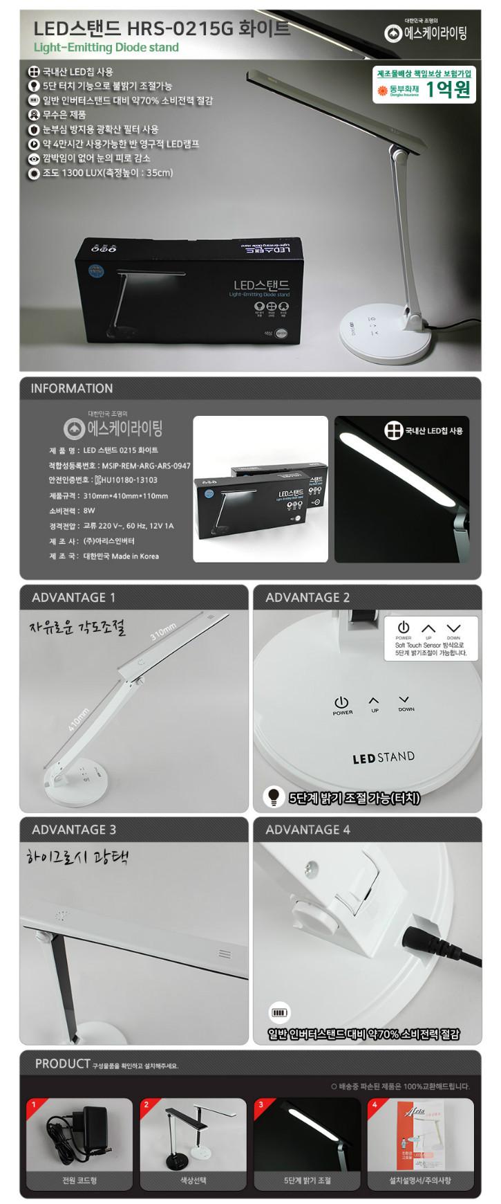 ARS-0215GW-1.jpg